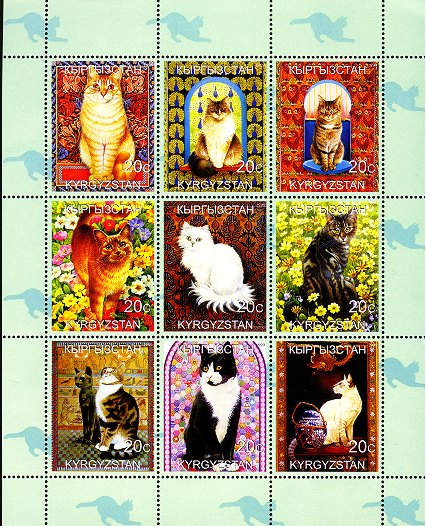 Cat Stamps from Kyrgyzstan